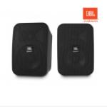 63% korting op een JBL draadloze speakerset bij iBOOD   Alleen vandaag