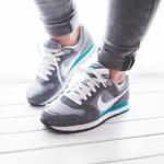 Profiteer nu van tot 50% korting in de Nike sale
