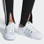 Scoor tot wel 50% korting op adidas Originals